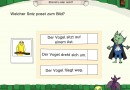 Spielend lernen mit Lernerfolg.de!